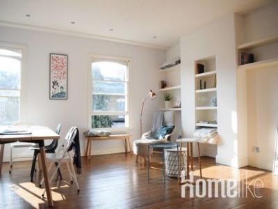 Location Appartement LONDON  SW
